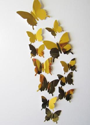 Зеркальные стикеры-наклейки на стену 3-d бабочки