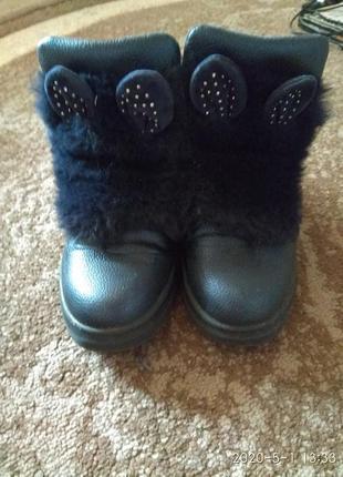 Ботинки с ушками