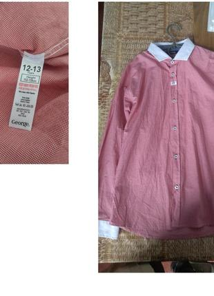 Сорочка в школу рубашка