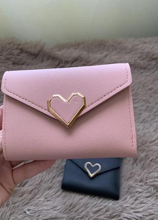 Милые компактные кошелечки с сердечком