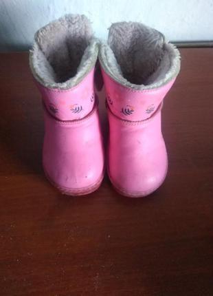 Зимнин сапожки для девочки