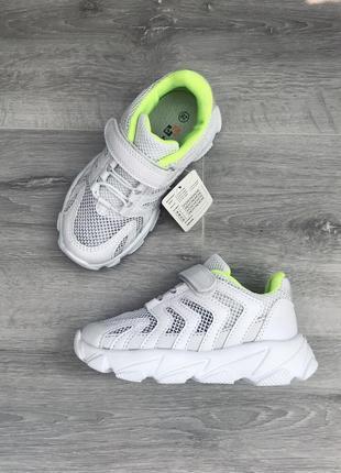 Белые кроссовки 🔥🤤😍 весна лето 28 29