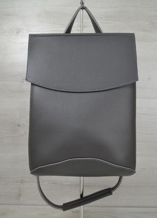 Сумка жіноча клатч рюкзак