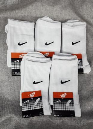 Носки nike высокие белые 41_44р , белые носки найк, высокие носки найк