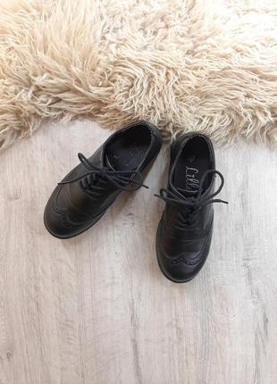 Гарні ботинки