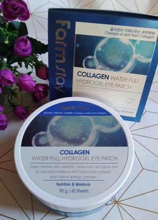 Гидрогелевые патчи для кожи вокруг глаз с коллагеном farm stay collagen hydrogel eye patch