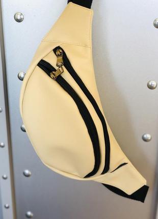 Бежевая матовая  бананка,барыжка, сумка на пояс, барсетка