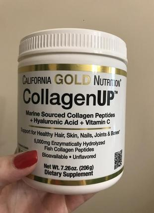 Collagenup5000