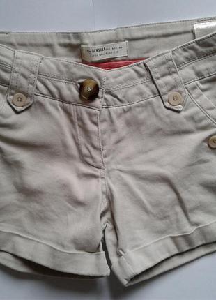 Короткие шорты bershka