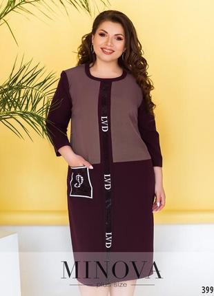 Платье женское миди размеры: 52-58