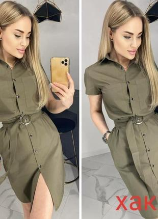 Платье рубашка 😍
