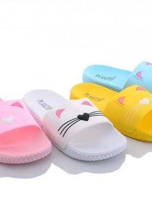 Красивые шлепанцы котики для девочки