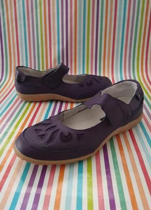 Зручні шкіряні туфельки