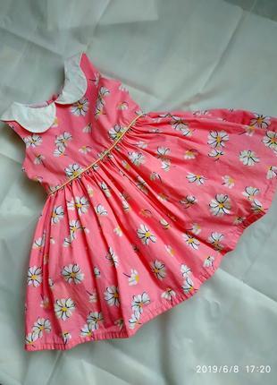 Пышное нарядное легкое платье хлопок
