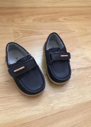 Туфли - мокасины кожаные