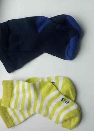 Набір шкарпетки носки