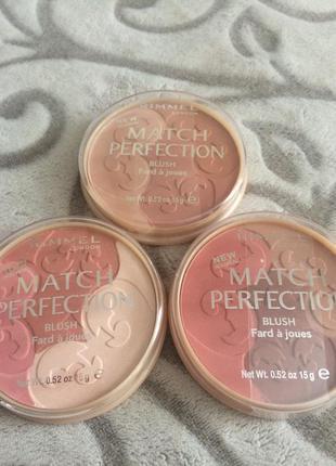 Румяна rimmel match perfection blush