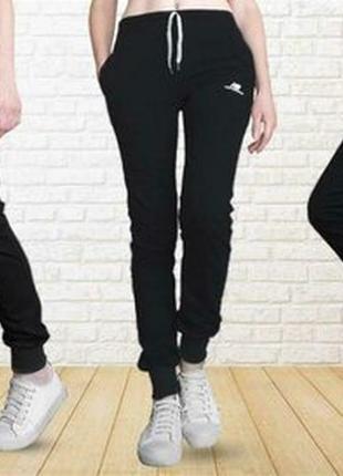 Стильные спортивные штаны под манжет.  есть размеры