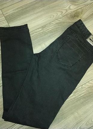 Брюки джинсы серые в точку