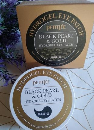 Гидрогелевые патчи для век с черным жемчугом petitfee black pearl