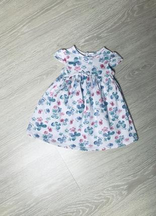 Брендове плаття платье сарафан