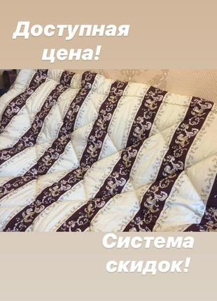 Красивые качественные тёплые одеяло! все размеры!разные расцветки!
