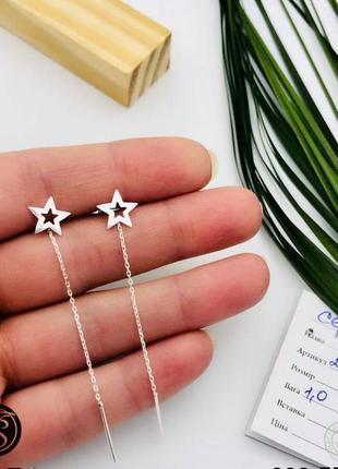 Серьги серебро 925 протяжки звезды 2418