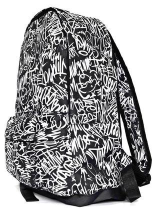 Молодежный городской рюкзак с принтом черно белый