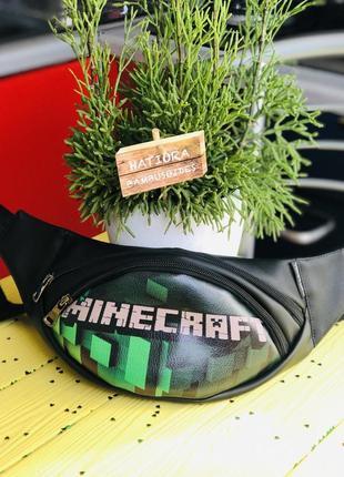 Бананка,сумка на пояс барыжка , барсетка minecraft д
