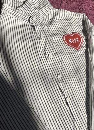 Рубашка big dart