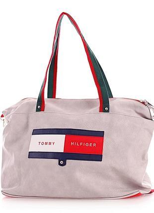Біла спортивна дорожня сумка, женская спортивная сумка