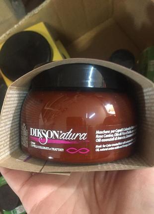 Маска для окрашенных волос с экстрактом красного шиповника