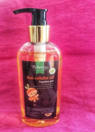 Антицеллюлитное масло