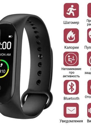 Фитнес-браслет м4 смарт часы трекер