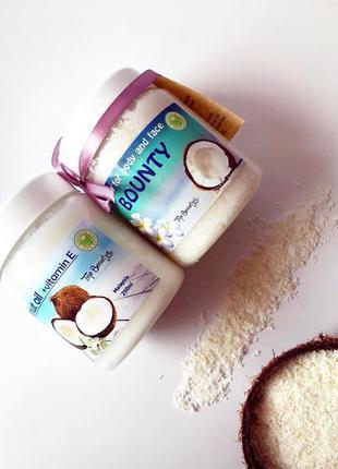 Набор кокосовое масло и скраб