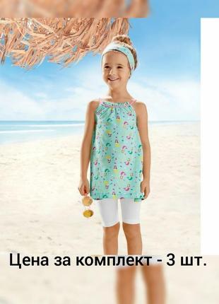 Комплект на девочку lupilu,германия.