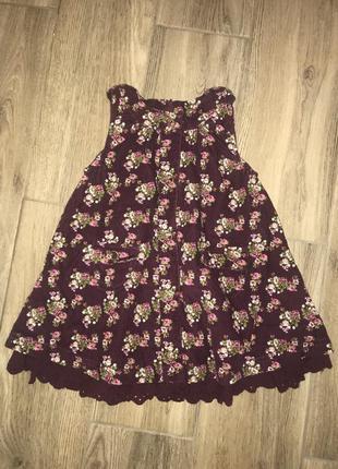 Шикарний вельветовий сарафан сукня