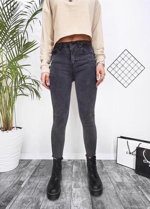 Джинсы слим джинсовые штаны брюки