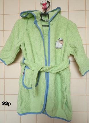 Халат детский махровый зеленый