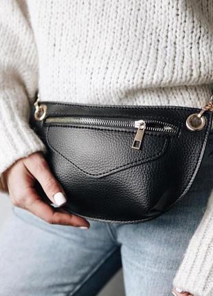 Черная сумка на пояс кроссбоди черная поясная сумка-клатч