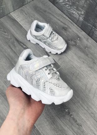 Серые летние кроссовки серебро сетка 24 р2 фото