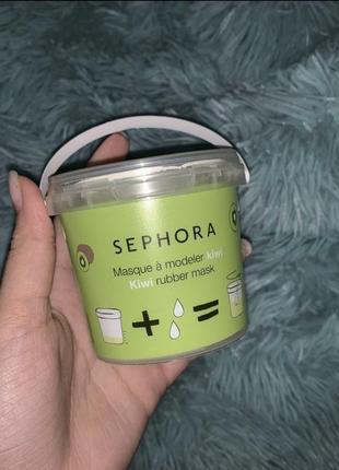 Альгинатная маска sephora