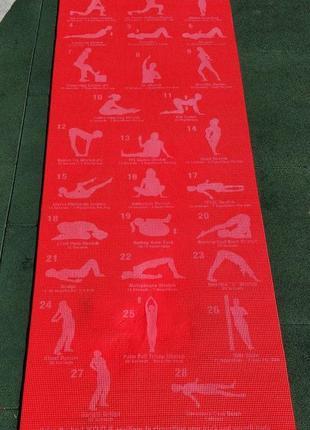 Йогамат. мат коврик для йоги. гимнастические коврики. фитнес. спорт. чехол в подарок