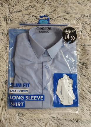 Рубашки школьные с длинным