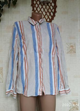 Льняная рубашка 230