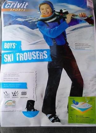 Штаны лыжные (германия)