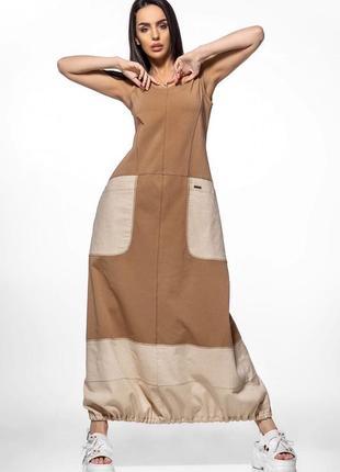 Крутое платье