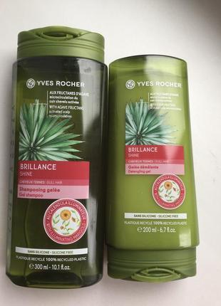 Растительный уход для волос  набор для волос жизненная сила и блеск от ив роше