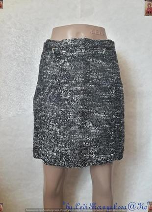 Новая фирменная h&m твидовая мини-юбка с люрексной нитью, размер с-м