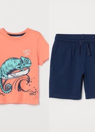Костюм на мальчика h&m {футболка и шортики